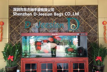 Shenzhen D-Jeesian Bags Co., Ltd.